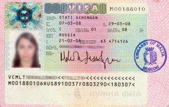 Пример готовой шенгенской визы