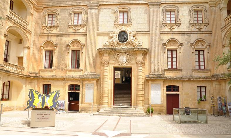 Здание музея естественной истории